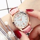 手錶女 女士手錶防水時尚正韓簡約水鑽夜光時裝石英女表 限時8折