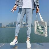秋季九分牛仔褲男士修身男生小腳韓版學生潮流百搭彈力長款長褲子 快速出貨