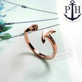 PH PAUL HEWITT / PH-FR-ARI-R / 德國品牌船錨C字不鏽鋼戒指 玫瑰金色 50.52.54.56.58mm