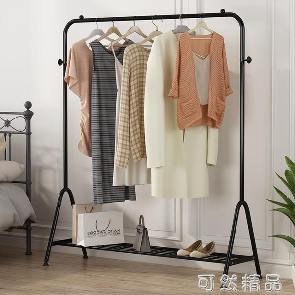 晾衣架落地折疊臥室內曬衣掛衣帽架家用學生宿舍簡易涼衣服的桿子 可然精品