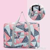 手提旅行袋大容量包包衣物衣服打包袋行李收納袋便攜防水可套拉桿 創意新品