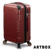 【ARTBOX】光速疾風X-20吋碳纖維紋PC鏡面可加大行李箱(勁速紅)
