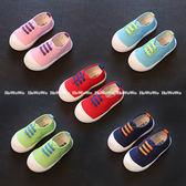 兒童休閒鞋 糖果色小童鞋 兒童板鞋 (13-15cm) KL08 好娃娃