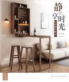 北歐家用吧台簡約現代掛墻折疊酒櫃客廳創意隔斷櫃個性酒櫃玄關櫃wy