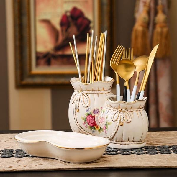筷子筒陶瓷歐式筷子盒廚房收納餐具刀叉收納瀝水架筷子籠婚慶 新年禮物