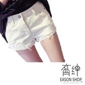 EASON SHOP(GU2621)小白褲高腰牛仔短褲女熱褲毛邊抽鬚撕邊流蘇韓夏季顯瘦磨邊磨破刷破割破洞