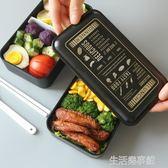 簡約日式帶蓋飯盒雙層便當盒分格壽司盒 生活樂事館