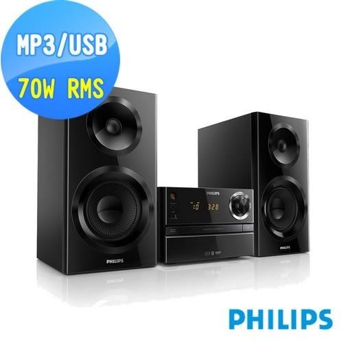 (促銷)PHILIPS飛利浦USB/無線藍牙音響BTM2360~送飛利浦收音機+無敵耳機(免運費)