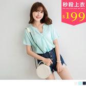 《AB6548-》透膚格紋V領涼感上衣 OB嚴選