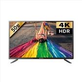 《結帳打85折》SANSUI山水【SLHD-5038】50型4K HDR安卓智慧連網液晶顯示器電視