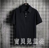 短袖polo衫T恤男加肥加大碼青年百搭寬鬆體翻領夏裝簡約休閒上衣潮 yu13485『寶貝兒童裝』