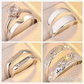s925純銀情侶戒指男女飾品日韓簡約對戒網紅鑚戒開口結婚一對刻字 交換禮物