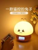 智能鬧鐘創意可愛小學生用兒童卡通會說話充電鬧鈴夜光 熊熊物語