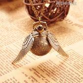 金色飛賊懷錶復古翻蓋懷錶男錶女錶學生兒童項鍊錶禮物 育心小賣鋪