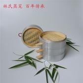 蒸籠竹制家用竹把手蒸籠鋁合金包邊蒸籠手工竹籠屜小籠包蒸籠YYJ 快速出貨