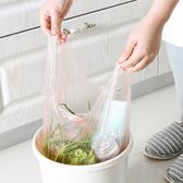 垃圾袋 塑料袋 塑膠袋 斷點式 一次性 手提式 全新料 廚房 手提式 垃圾袋(4入)【N365】生活家精品