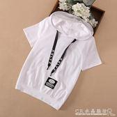 女童短袖白t恤中大童裝寬鬆兒童連帽打底上衣體恤衫 CR水晶鞋坊