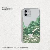 全型號 蘋果手機殼 三星手機殼 iPhone12Pro 11 Max Mini Xr X Xs 7 8 plus 綠色小油畫