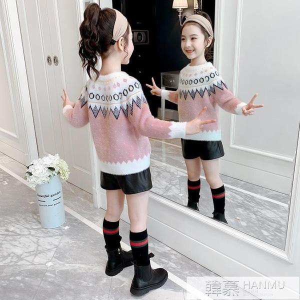 兒童毛衣 女童毛衣秋裝2020新款洋氣兒童韓版加厚套頭秋冬水貂絨針織打底衫 女神購物節