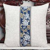 紅木沙發靠背中式抱枕靠墊中國風亞麻客廳復古靠枕腰枕新中式家用TA8229【雅居屋】