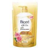 蜜妮Biore淨嫩沐浴乳補充包-絲滑潤澤型-典雅玫瑰香700g【愛買】