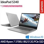 【Lenovo】 IdeaPad S340 81NB008QTW 14吋AMD四核512G SSD效能輕薄筆電(二年保)