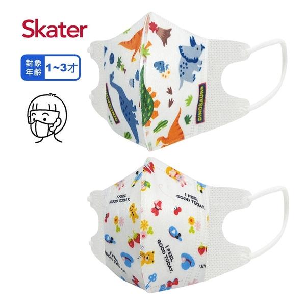 Skater 兒童立體醫療用口罩 10入 3D立體 幼童用醫療口罩 5入 卡通口罩 防塵 兒童平面口罩 2535