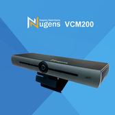 (客訂商品) Nugens 捷視科技 VCM200 4K 智能AI 視訊 會議 攝影機