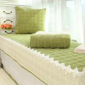 飄窗墊 窗臺墊 陽臺墊子飄窗毯定做防滑現代簡約榻榻米 小巨蛋之家