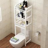 馬桶置物架落地靠墻坐便器收納架衛生間浴室多層廁所碳鋼架免打孔 快速出貨 YYP