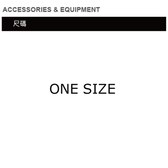 Nike Classic [SX4120-001] 男 經典 足球 長襪 快速 排汗 乾爽 舒適 輕量 黑 M