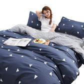 四件套棉質棉質被套簡約水洗棉床單三件套1.5米床笠1.8m床上用品  雙12購物節