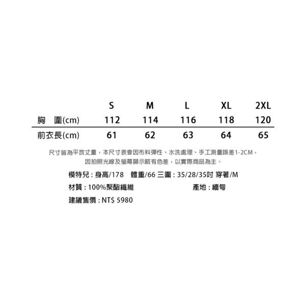 MIZUNO 男GORE-TEX防風防水外套(免運 風衣 連帽外套 立領 美津濃 慢跑≡體院≡ B2JE9W10