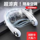 台灣24小時現貨 土城出貨 USB充電式...