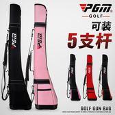 超輕便!PGM 高爾夫球包 男女款 練習場打球槍包 可折疊小槍包