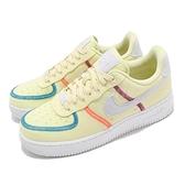 Nike 休閒鞋 Wmns Air Force 1 07 LX 黃 彩色 女鞋 特殊鞋面設計 運動鞋 【ACS】 CK6572-700