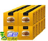 [COSCO代購] 促銷至10月30日 W124110 老協珍冷凍壽喜燒豬肉米漢堡 195公克 X 3入X 20盒