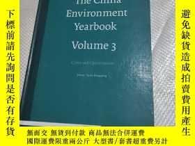 二手書博民逛書店The罕見China Environment Yearbook,