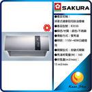 SAKURA櫻花 R-3550L 健康取向除油煙機