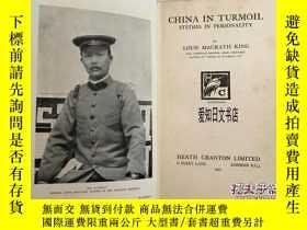 二手書博民逛書店【罕見】 CHINA IN TURMOIL STUDIES IN