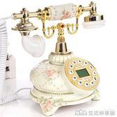 仿古電話機歐式復古電話田園美式創意無線插卡電話家用座機電話機 生活樂事館