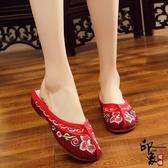 布鞋荷花刺繡繡花鞋透氣百搭女單鞋民族風涼拖鞋女 萬聖節鉅惠