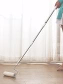 粘毛器小萌主可伸縮滾筒粘毛器可撕式地毯清潔粘頭發寵物地板毛發清理器