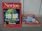 【書寶二手書T1/雜誌期刊_REZ】牛頓_181~189期間_共6本合售_地球等