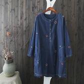 純棉 圓領牛仔刺繡開襟洋裝-大尺碼 獨具衣格