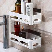 浴室洗漱台置物架免打孔收納架衛生間用品用具廁所壁掛浴室架   igo  居家物語
