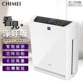 CHIMEI奇美 智能淨化空氣清淨機(AP-12H0NM)(適用10-15坪)
