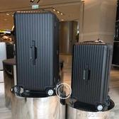 超輕加厚運動款拉桿箱萬向輪30寸超大容量旅行箱男28女行李箱32寸 1995生活雜貨NMS