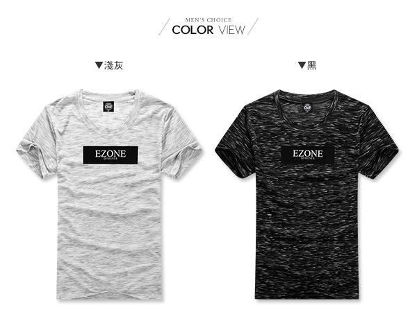 潮T 型男合身EZONE麻花短袖T恤【LL1045】