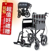必翔銀髮 手動輪椅 PH-163C 經濟型看護輪椅 輪椅補助B款 贈 熊熊愛你中單